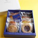 ◇◆洋菓子の街◇神戸元町◆◇パティスリー グレゴリー・コレより手作業で作り上げた焼き菓子...