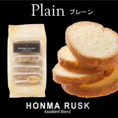 厳選素材と国内産発酵バター、沖縄の塩シママースのふくよかな風味が楽しめるリッチテイスト。...