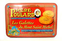 フランス地元ノルマンディ-産バターとゲランド塩(海水塩)使用した濃厚なバタークッキーです...