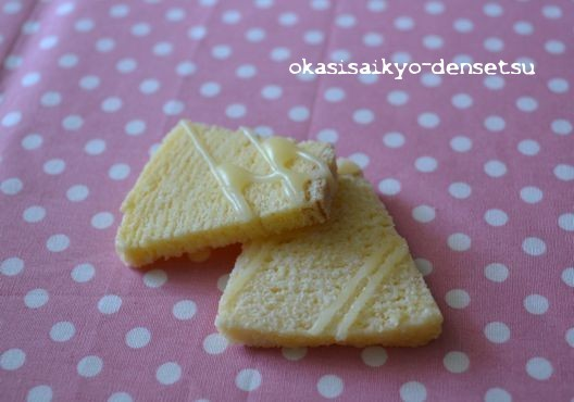 お菓子最強伝説☆~ジャンクなお菓子もいいけれど、体にいいお菓子もね♪~