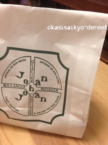 お菓子最強伝説☆~ジャンクなお菓子から、体にいいお菓子まで♪~