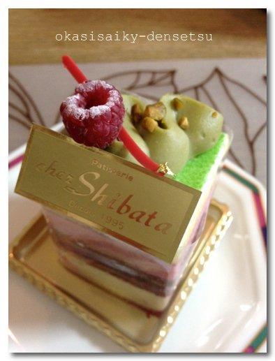 お菓子最強伝説☆~体にいいお菓子や、スタバもね♪~