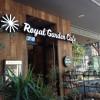 伏見のおしゃれカフェで子連れランチ♪ロイヤルガーデンカフェ名古屋