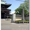 《モーニング》ZARAME NAGOYA (ザラメ ナゴヤ)覚王山のカフェ♪