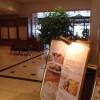 名古屋マリオットアソシアホテル「パーゴラ」の朝食ブッフェで優雅なひととき♪①